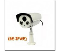 IP Camera на кронштейне, 1 Megapixel 720P, 6 mm fixed lens, IR-60m, IPWE100S