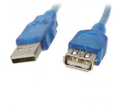Cable USB 2.0 A-A 10m (экранированный) 1 Filtr High Quality